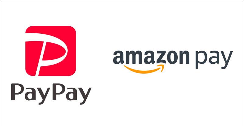 便利なお支払い方法